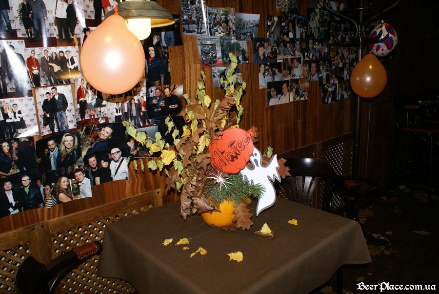 Хеллоуин в заведениях Киева. Паб-ресторан Bier Platz