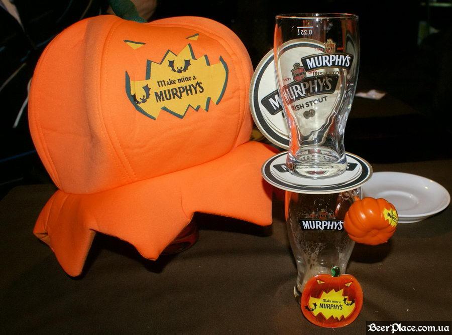 Хеллоуин в заведениях Киева. Паб-ресторан Bier Platz. Подарки от Murphys