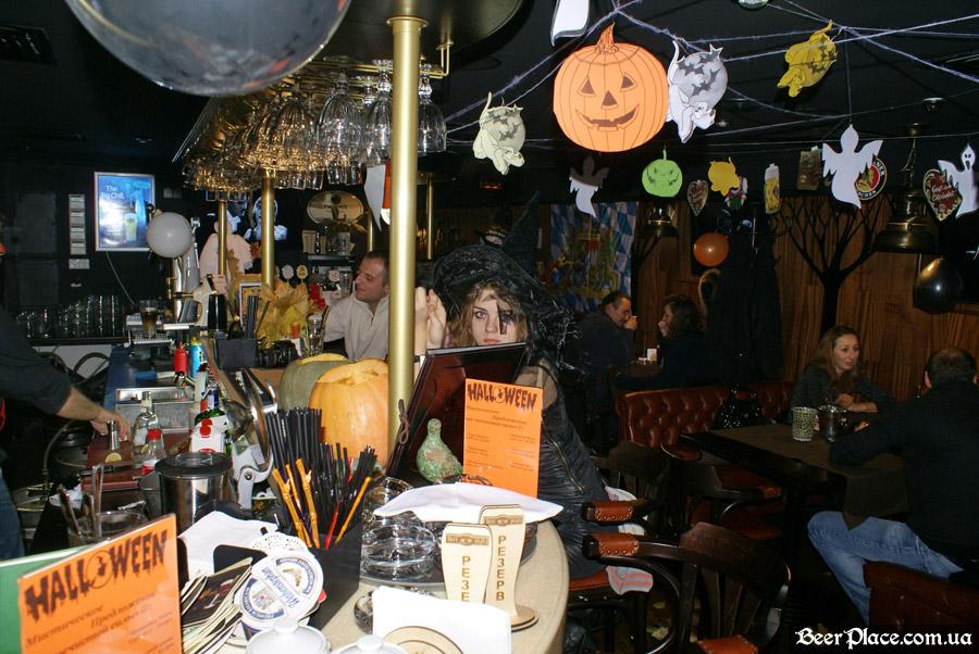 Хеллоуин в заведениях Киева. Паб-ресторан Bier Platz. Гости