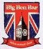 Big Ben Bar (Биг Бен Бар). Севастополь