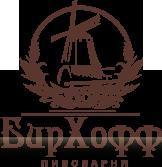 Луганск. Ресторан-пивоварня Бир Хофф