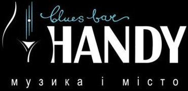 Киев. Blues Bar Handy