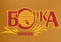 Киев. Паб Пивная бочка на Крещатике