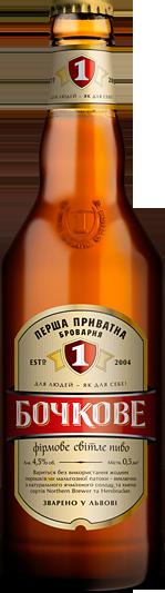 Московская пивоваренная компания начнет разливать Бочкове от ППБ
