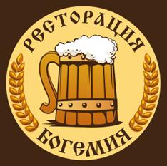 Ресторация «Богемия» («Bohemia»). Харьков