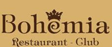 Киев. Ресторан Богемия | Bohemia
