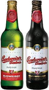 Акция Budweiser Budvar в METRO