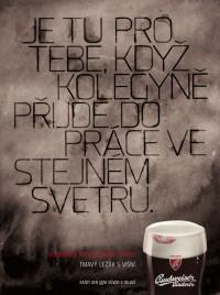 Budweiser Budvar Dark Cherry - новый сезонный сорт от Budějovický Budvar