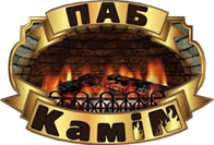 Паб Камин. Киев