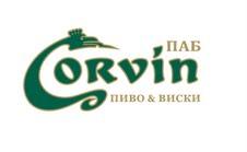 Одесса. Паб-ресторан Corvin | Корвин