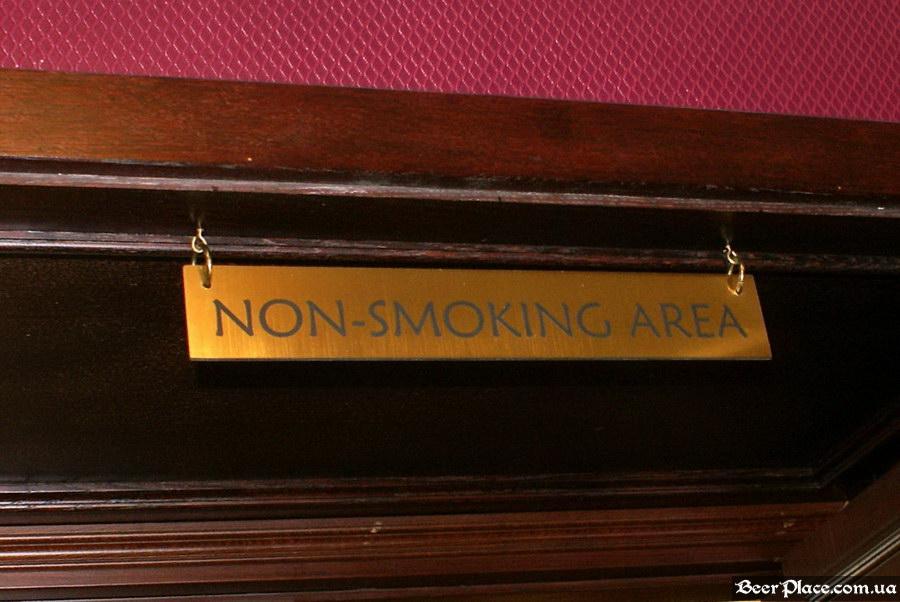 Паб виски-клуб Корвин | Corvin. Фото. Здесь не курят!