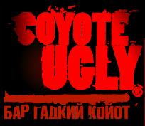 Бар Гадкий Койот в Киеве