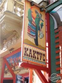 Краш-тест ковбойского бара «Кактус»