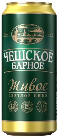 Трехсосенское пиво в Украине