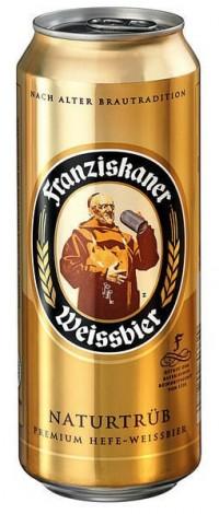 Распродажа немецкого пшеничного пива в МегаМаркете (Большевик)