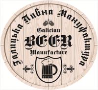 Галицька пивна мануфактура - новая львовская мини-пивоварня