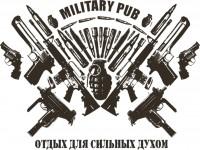 Милитари-паб Горяча точка. Житомир