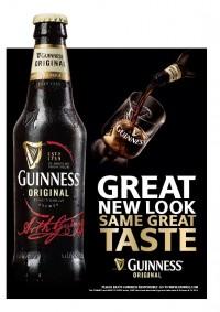 Новый облик Guinness