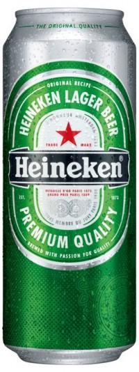 Акция на Heineken в Ашане