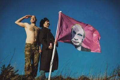 Hello, my name is Vladimir - очередная новинка от BrewDog