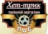 Паб-магазин Хет-трик. Киев