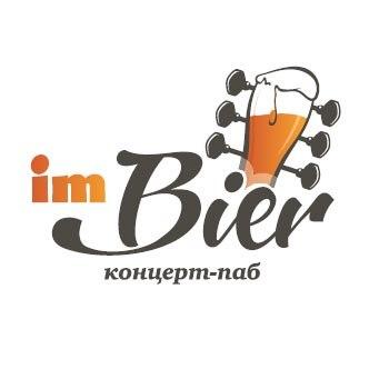 Концерт-паб Im Bier. Киев
