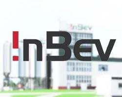Sun InBev закрывает свой пивзавод в России