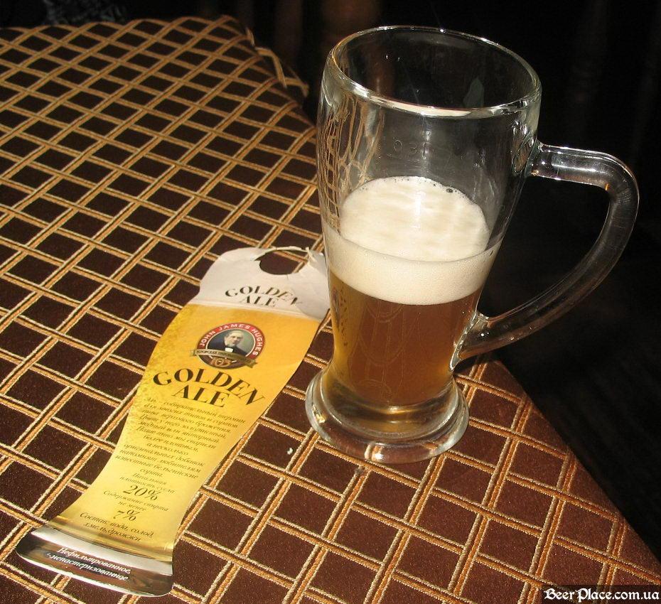 Пиво из Юзовской пивоварни. Golden Ale