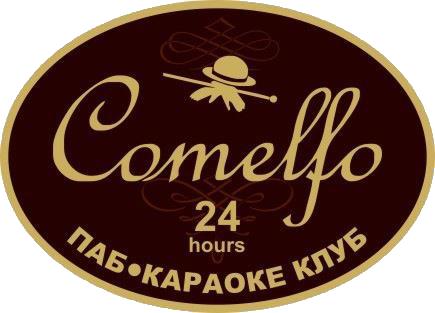 Паб- караоке клуб Комельфо. Киев