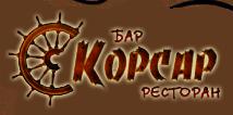 Бар-ресторан «Корсар». Киев
