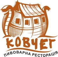 Пивоварная ресторация Ковчег. Тернополь