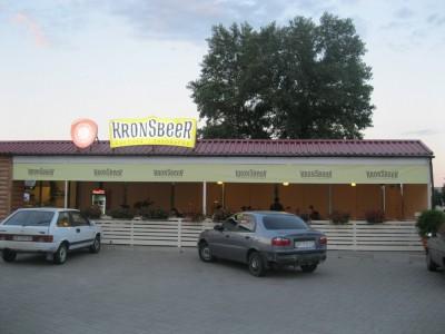 KronSbeeR - новая мини-пивоварня в Запорожье