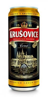Акция на Krusovice в METRO