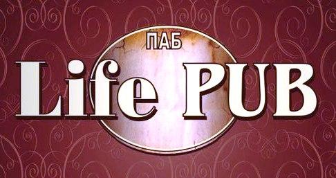 Life Pub (Лайф Паб). Измаил. Одесская область