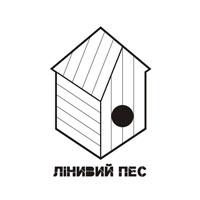Паб Лінивий пес. Львів
