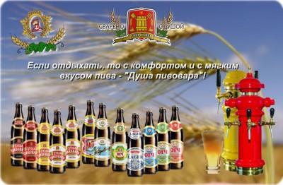 Лисичанского пива в Киеве прибыло