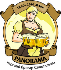 Ресторан-пивоварня Панорама. Ивано-Франковск
