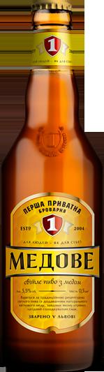 Медове от ППБ снова в продаже