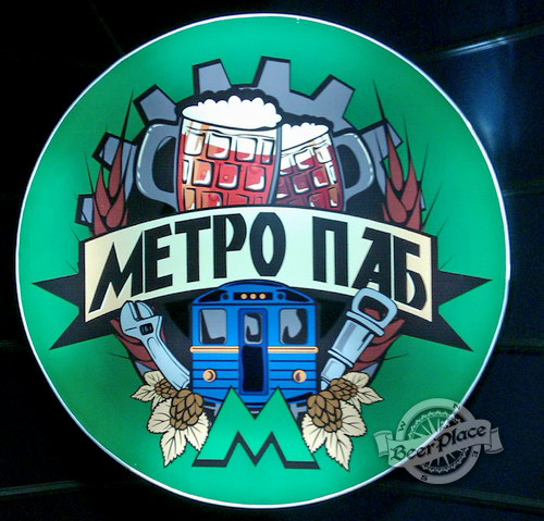 логотип Метропаб