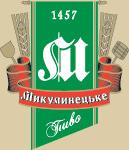 Дегустация пива Микулин Жигулівське Особливе