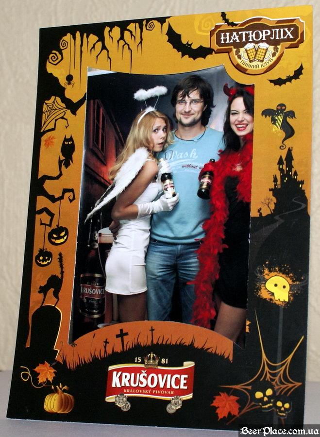 Хеллоуин 2010 в Киеве. Пивной клуб Натюрлих. Фото. Мгновенное фото