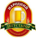 Народный дегустатор. Финал конкурса в Киеве