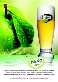 Новые бизнес-ланчи и новое пиво в Аутпабе