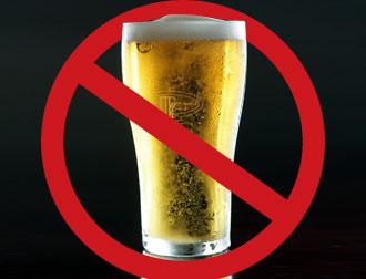 Пива на ЕВРО-2012 в Польше не будет