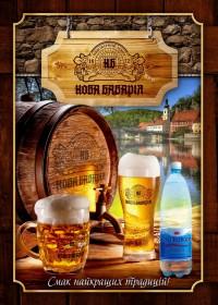 Харьковский пивзавод Новая Бавария возобновил работу