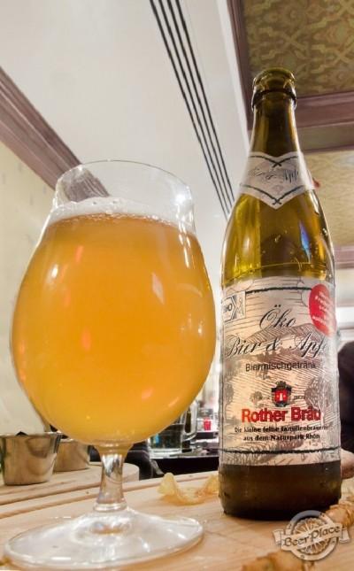 Дегустация специального пива Rother Bräu Öko Bier & Apfel