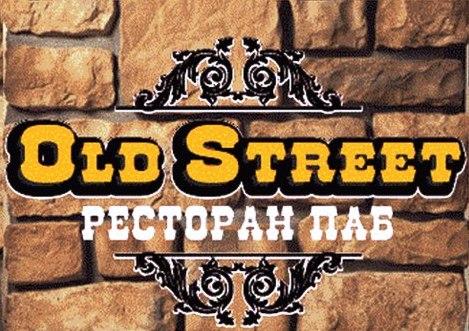 Ресторан паб Old Street. Киев