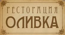 Ресторация Оливка. Киев