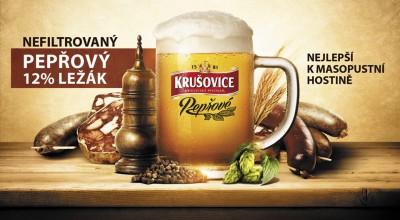 Перечное пиво от пивоварни Krusovice