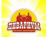 Киев. Частная пивоварня Пивариум